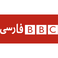 BBCPersian